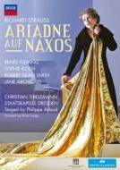 『ナクソス島のアリアドネ』全曲 アルロー演出、ティーレマン&シュターツカペレ・ドレスデン、フレミング、S.コッシュ、他(2012 ステレオ)