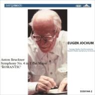 交響曲第4番『ロマンティック』 ヨッフム&スウェーデン放送交響楽団(1975 ステレオ)