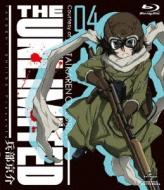 THE UNLIMITED 兵部京介 04 【Blu-ray初回限定版】