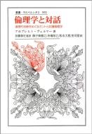舟場保之|HMV&BOOKS online
