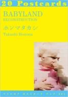 「BABYLAND RECONSTRUCTION」 リトルモア ポストカード ブック 002