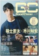 GOOD☆COME Vol.27 Tokyo News Mook