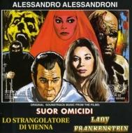 Suor Omicidi / Lo Strangolator
