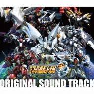 PS3ゲーム『第2次スーパーロボット大戦OG』オリジナルサウンドトラック