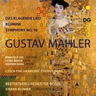 交響曲第10番より『アダージョ』、『嘆きの歌』、花の章 ブルーニエ&ボン・ベートーヴェン管