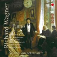 オペラのピアノ編曲集〜ブラッサン、ブゾーニ、コチシュ、モシュコフスキ、他 エッカルトシュタイン
