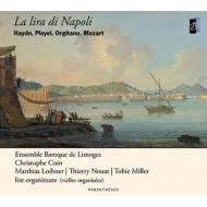 リラ・オルガニザータ協奏曲第3番、ノットゥルノ第1番、第2番、他 ロイプナー、ヌア、ミラー、コワン&アンサンブル・バロック・ド・リモージュ