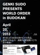 須藤元気Presents WORLD ORDER in 武道館 (Blu-ray)【初回限定盤】