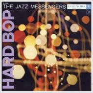 Hard Bop (180グラム重量盤レコード/Impex)