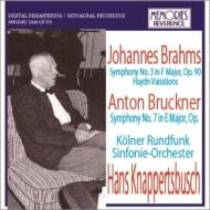 ブルックナー:交響曲第7番、ブラームス:交響曲第3番、ハイドン変奏曲 クナッパーツブッシュ&ケルン放送響(1963、62)(2CD)