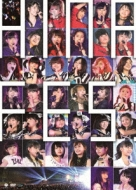 Hello!Project 春の大感謝 ひな祭りフェスティバル 2013 〜Thank You For Your Love!〜