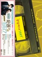 応答せよ1997 DVD-BOX1