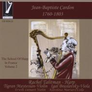 Harp Works: Talitman(Hp)Etc (The School Of Harp In France Vol.2)