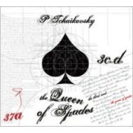 『スペードの女王』全曲 ハイキン&ボリショイ劇場、アルヒーポワ、マズロク、他(1967 ステレオ)(3CD)