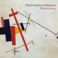 ラフマニノフ:ピアノ・ソナタ第2番、ドビュッシー:前奏曲集第2巻 上野真