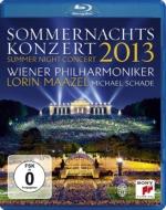 『シェーンブルン夏の夜のコンサート2013』 マゼール&ウィーン・フィル
