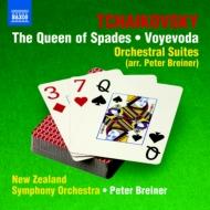 組曲『スペードの女王』、組曲『地方長官』 ブレイナー&ニュージーランド交響楽団