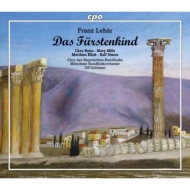喜歌劇『公爵の子』全曲 シルマー&ミュンヘン放送管、ライス、ミルス、他(2010 ステレオ)(2CD)
