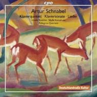 ピアノ五重奏曲、ピアノ・ソナタ、歌曲集、他 パレグリーニ五重奏団、カンフェス、レルケ(2CD)