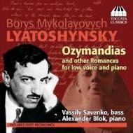 Ozymandias, Romances For Low Voice: Savenko(B)Blok(P)