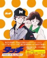 タッチ TVシリーズ Blu-ray BOX2(セット数未定)