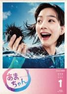 あまちゃん 完全版 Blu-ray BOX 1