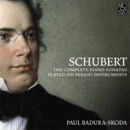 フォルテピアノのためのソナタ集 バドゥラ=スコダ(9CD)