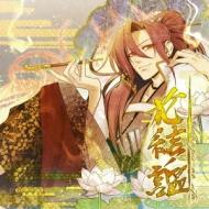 PSP専用ソフト「十鬼の絆 花結綴り」主題歌集::花結ノ謳