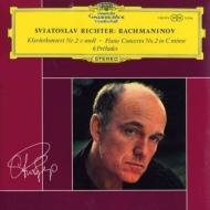 ピアノ協奏曲第2番、他:スヴィヤトスラフ・リヒテル(ピアノ)、スタニスワフ・ヴィスウォツキ指揮&ワルシャワ国立フィルハーモニー管弦楽団 (アナログレコード)