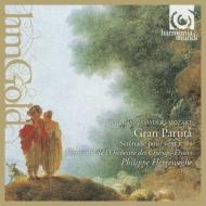 セレナード第10番『グラン・パルティータ』、第12番『ナハトムジーク』 ヘレヴェッヘ&シャンゼリゼ管弦楽団員