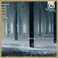 ソナタ・ダ・レクィエム、ピアノ三重奏曲 ベルトラン、アモワイヤル、ヴァイトハース