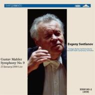 交響曲第9番 スヴェトラーノフ&スウェーデン放送交響楽団(2000)(2CD)