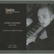 チュルリョーニス:ピアノ作品集、ベルク:ピアノ・ソナタ、スクリャービン:前奏曲集、他 ショルティーノ(+DVD)