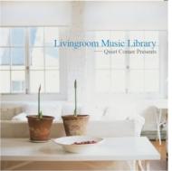 Livingroom Music Library (Lh)