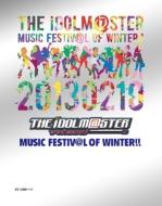 THE IDOLM@STER MUSIC FESTIV@L OF WINTER!! 【Blu-ray BOX 完全初回生産限定 BD3枚組】