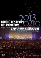 THE IDOLM@STER MUSIC FESTIV@L OF WINTER!! Night Time 【DVD2枚組】