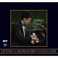 シューベルト:ピアノ・ソナタ第21番、リスト:メフィスト・ワルツ第1番、コンソレーション第3番、物思いに沈む人 金子三勇士(ダイレクト・カットSACD)