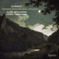ヴァイオリンとピアノのための作品全集 イブラギモヴァ、ティベルギアン(2CD)