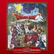Wii U版 ドラゴンクエスト�] オリジナルサウンドトラック 東京都交響楽団 すぎやまこういち