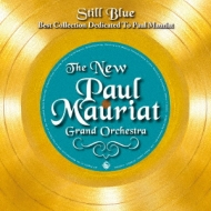 Memory of Paul Mauriat : New Paul Mauriat Grand Orchestra
