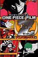 One Piece Film Z 上 ジャンプコミックス