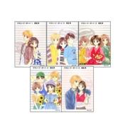 ママレード・ボーイ 全5巻セット 集英社文庫コミック版