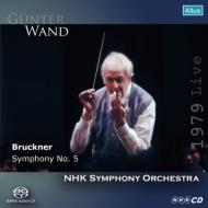 交響曲第5番 ヴァント&NHK交響楽団(1979)(シングルレイヤー)