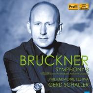 ブルックナー:交響曲第8番(キャラガン校訂1888年異版)、キツラー:葬送音楽『ブルックナーの思い出に』 シャラー&フィルハーモニー・フェスティヴァ(2CD)