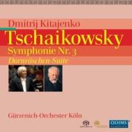 交響曲第3番『ポーランド』、組曲『眠りの森の美女』 キタエンコ&ケルン・ギュルツェニヒ管弦楽団