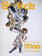 SWITCH 31-7 (2013年7月号) 特集:ダンス+インターネット ネ申フロア1oo