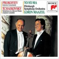 プロコフィエフ:交響的協奏曲、チャイコフスキー:ロココ変奏曲、アンダンテ・カンタービレ ヨーヨー・マ、マゼール&ピッツバーグ響