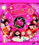 Live Revolution 21 Haru-Osaka Jo Hall Saishuu Bi-