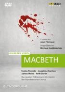 『マクベス』全曲 ハジミシェフ演出、プリッチャード&ロンドン・フィル、パスカリス、バーストウ、他(1972 ステレオ)