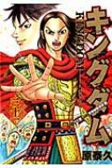 キングダム 31 ヤングジャンプコミックス